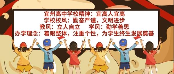 五四青年節我們是新青年@凡科快圖[kt.fkw.com].jpg